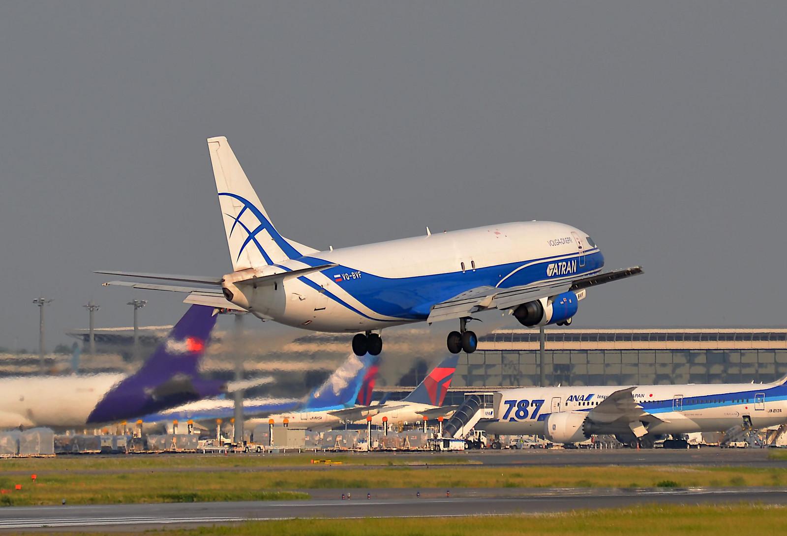 サモンエア - Somon Air - Japan...